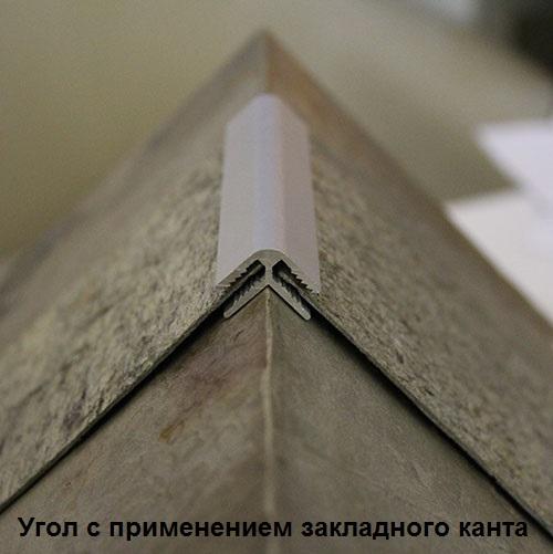 Стыковка углов каменного шпона с применением закладного канта