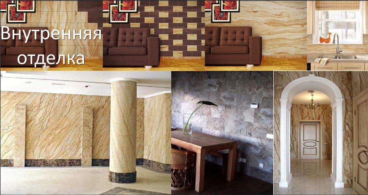 """ретье качество — универсальность. Материал подходит для уличных и внутренних работ, но кроме того, он легко монтируется на """"сложные"""" поверхности. Например, на стены с неровностями и углами, на криволинейные поверхности, на колонны, на прогибающиеся основания (фанера, дерево, металл).»"""