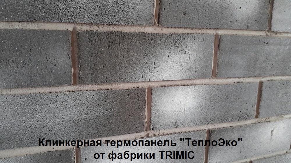 Декоративная плитка под кирпич для фасада здания