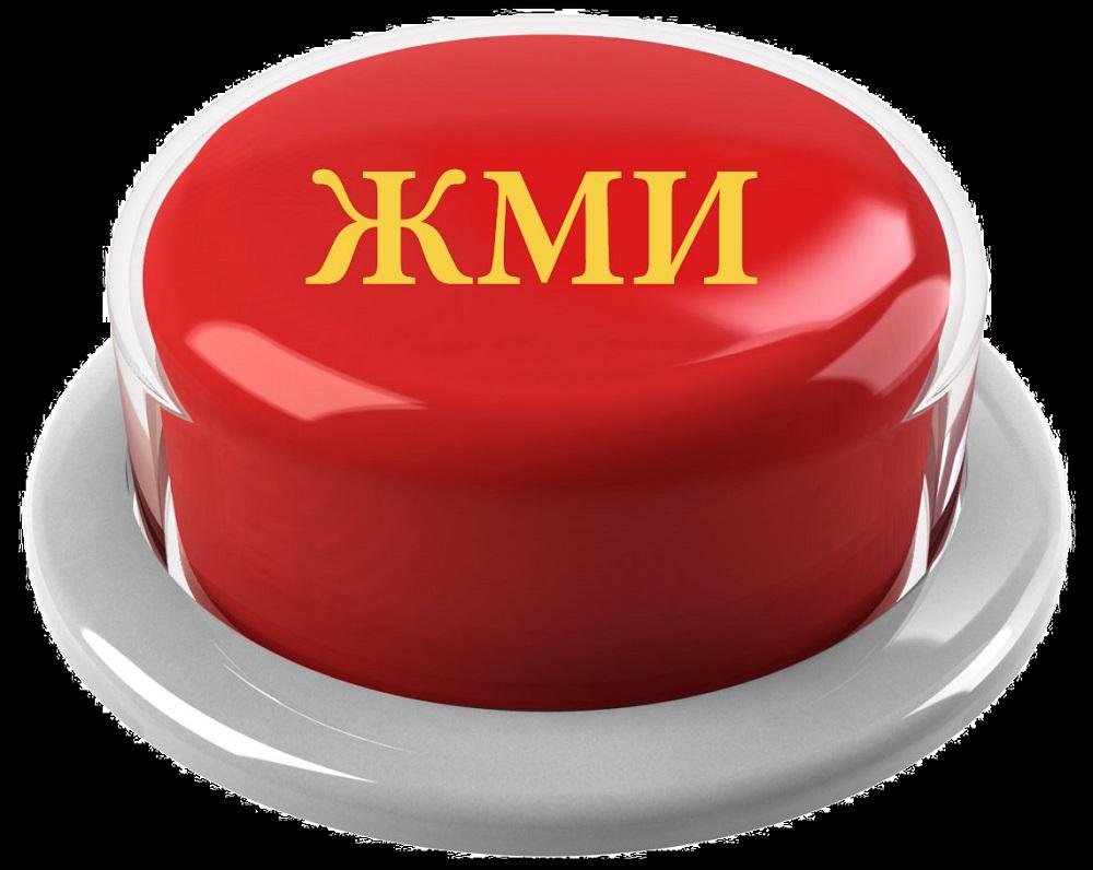 Фотографии светильников из канатов от фабрики TRIMIC купить в Москве от производителя